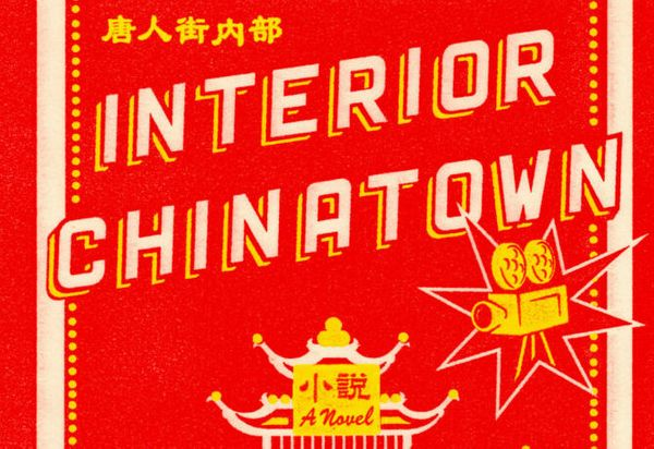 "Cheatsheet: ""Interior Chinatown"" by Charles Yu"